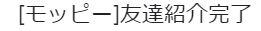 f:id:hiro19730730:20190619142658j:plain