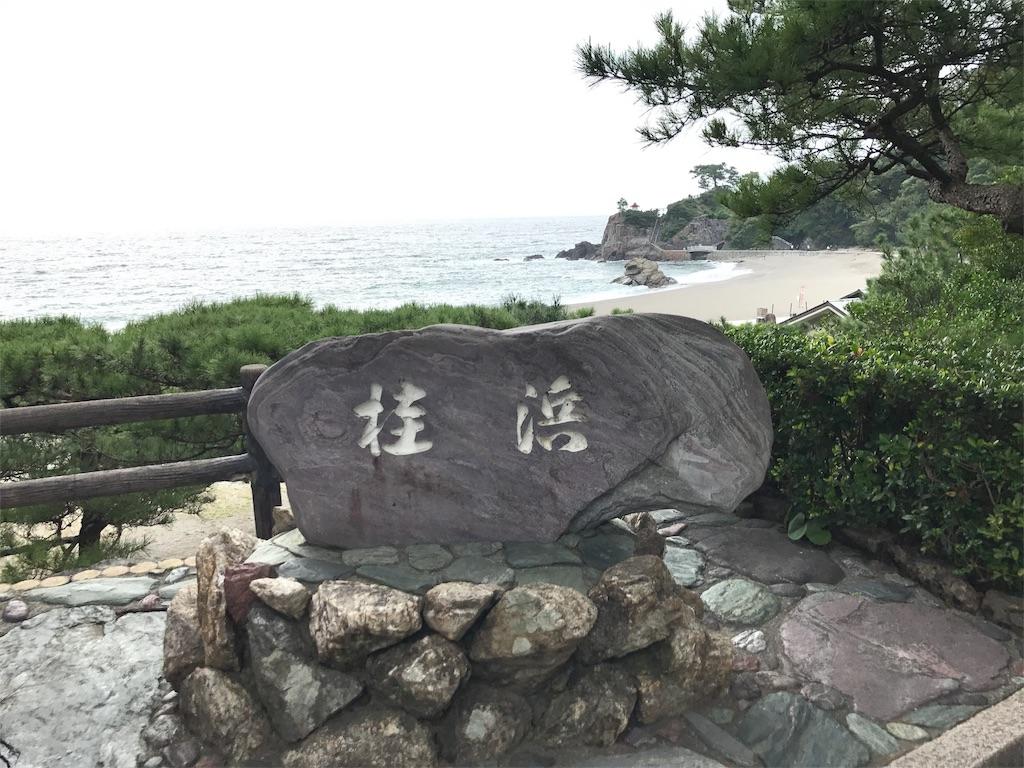 f:id:hiro198:20171028200059j:image