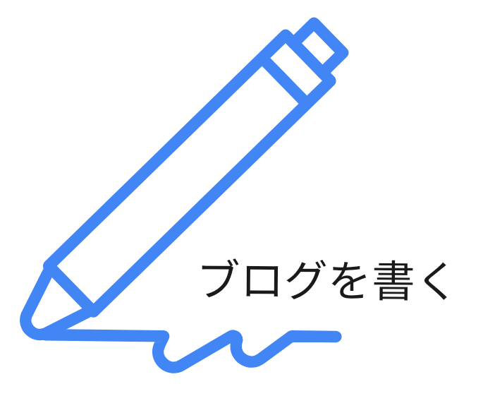 f:id:hiro1991blog:20170912233605p:plain
