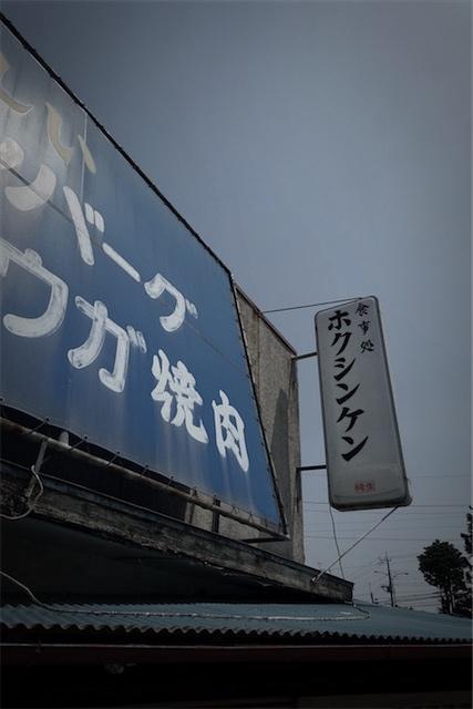 f:id:hiro2003t:20180430164727j:plain