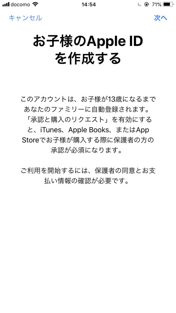 f:id:hiro20180901:20181111194054p:plain:w200