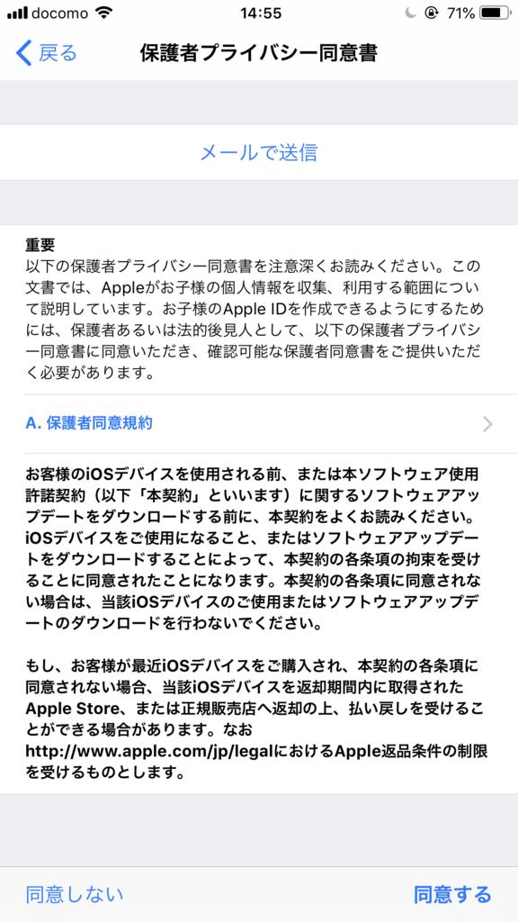 f:id:hiro20180901:20181111194252p:plain:w200