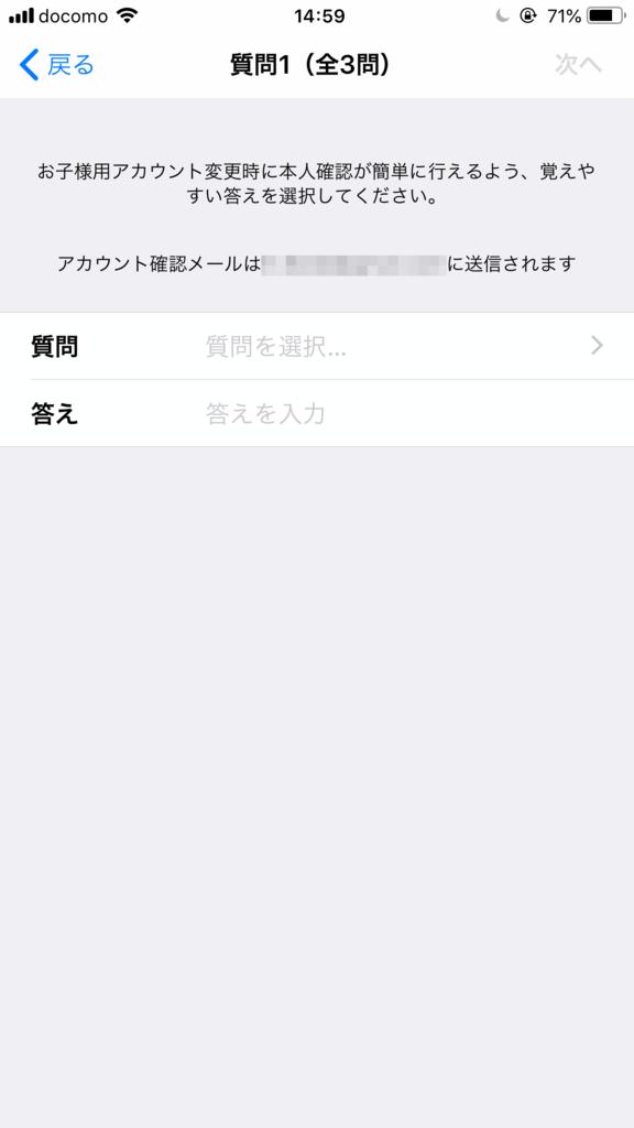 f:id:hiro20180901:20181111194640p:plain:w200