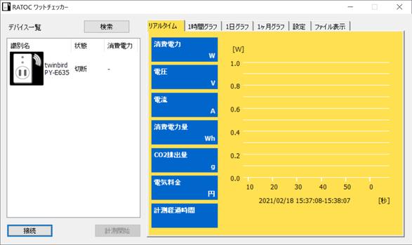 f:id:hiro20180901:20210218160458p:plain:w587