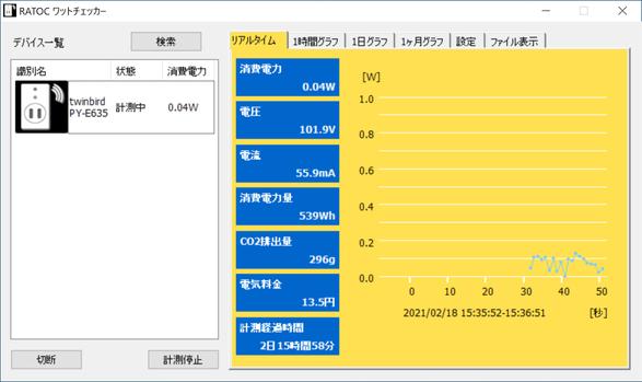 f:id:hiro20180901:20210218160836p:plain:w587