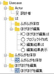 f:id:hiro211:20171201122131p:plain