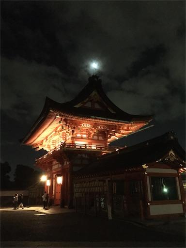 f:id:hiro22yasu13:20161010215213j:image