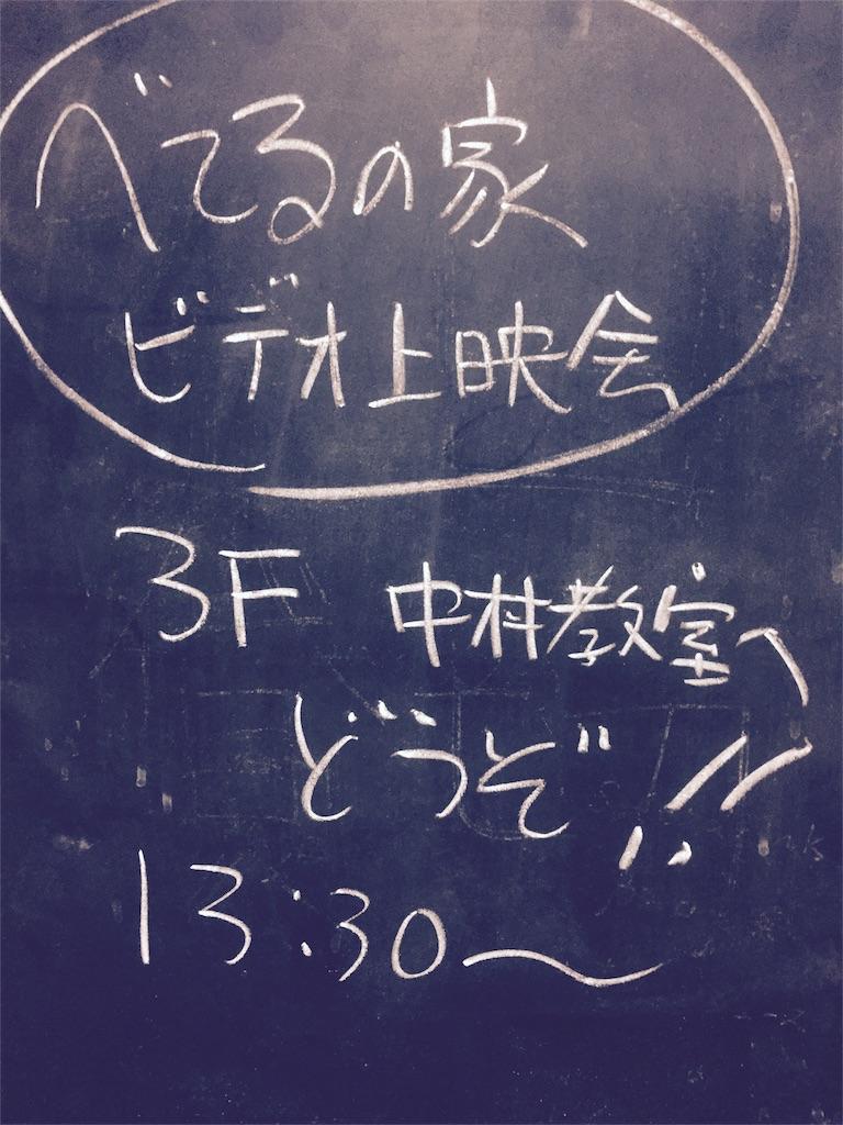 f:id:hiro22yasu13:20170128183018j:image
