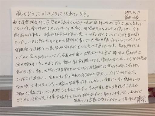 f:id:hiro22yasu13:20170318212642j:image