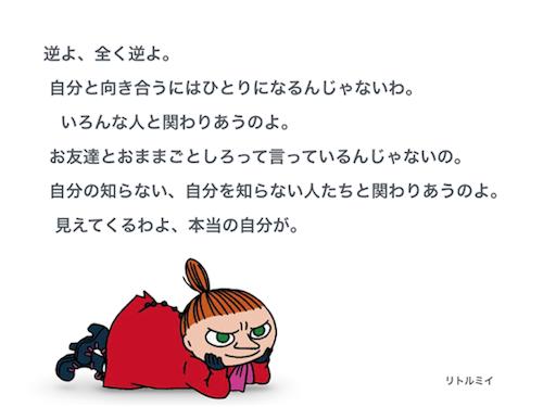 f:id:hiro22yasu13:20170319155311p:image