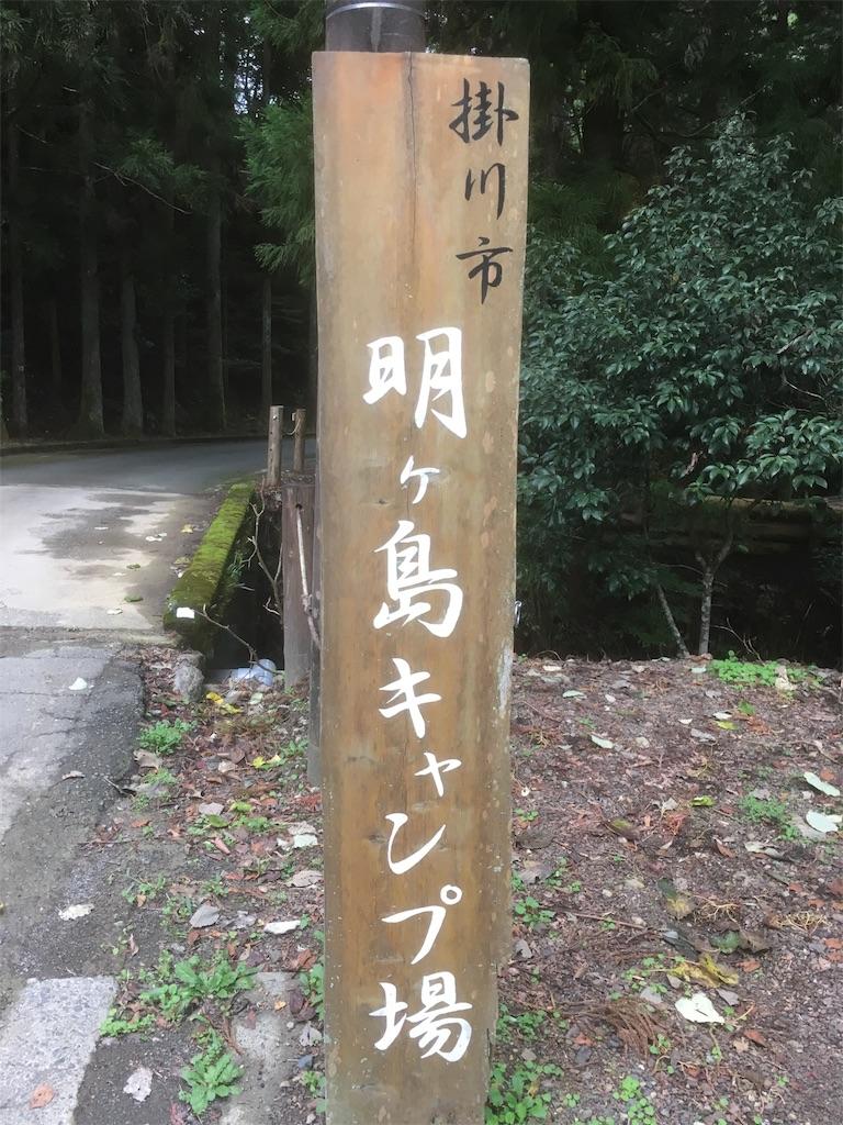 f:id:hiro22yasu13:20170924170015j:image