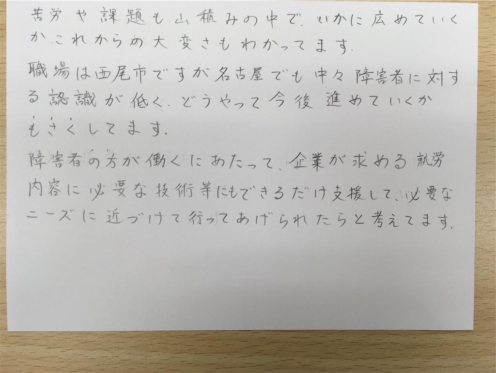 f:id:hiro22yasu13:20180818233248j:image