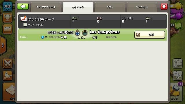 f:id:hiro3186:20180208065917j:image