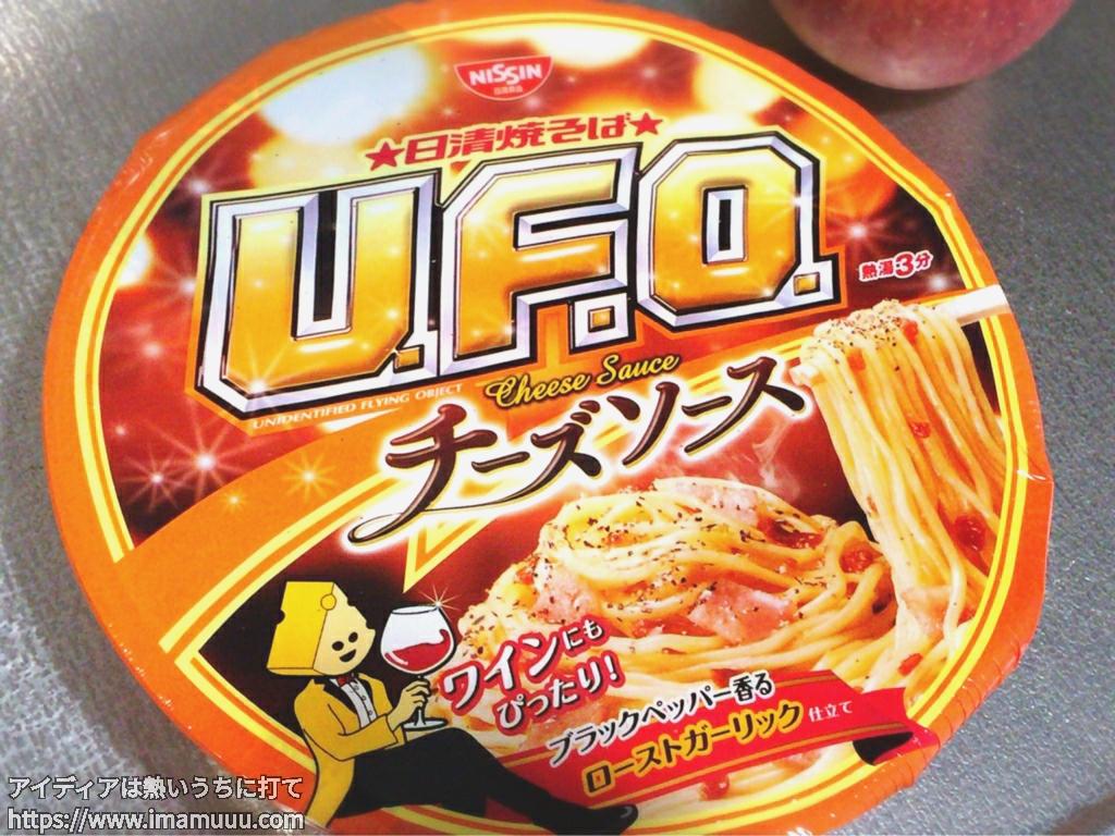 日清焼きそばU.F.Oのチーズソース味