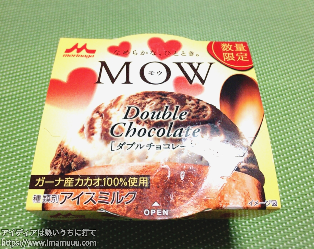 森永のMOWのダブルチョコレート味
