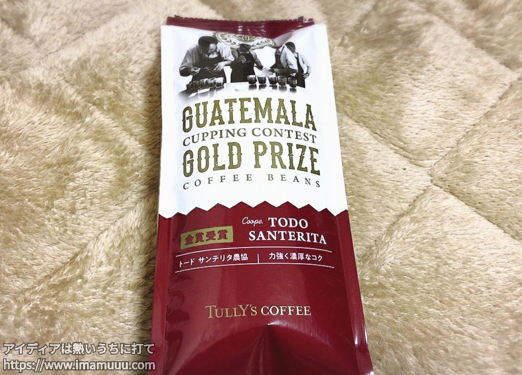 タリーズコーヒーのコーヒー豆のトードサンテリタ農協のグァテマラトードサンテリタ