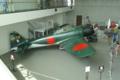 零式艦上戦闘機、大和ミュージーアム