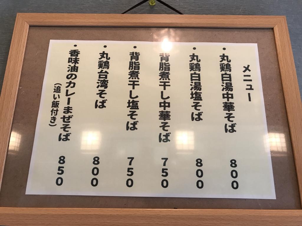 f:id:hiro4380039:20170412142643j:plain
