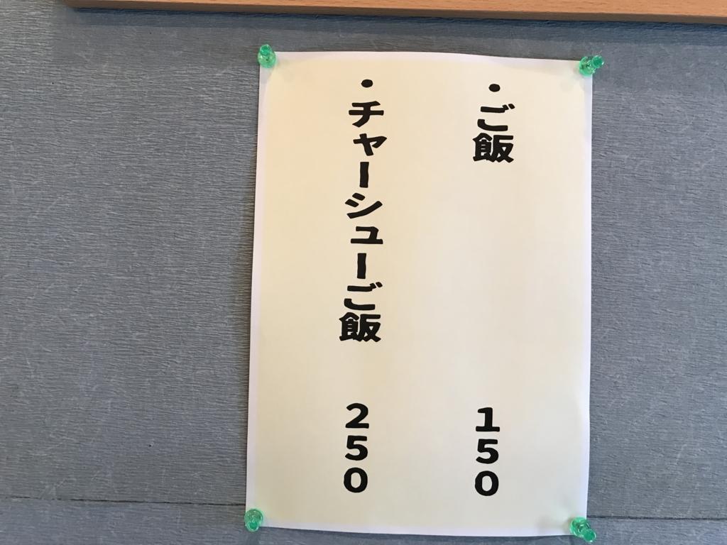 f:id:hiro4380039:20170412142742j:plain