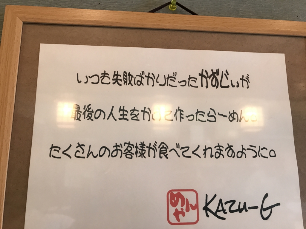 f:id:hiro4380039:20170412143056j:plain