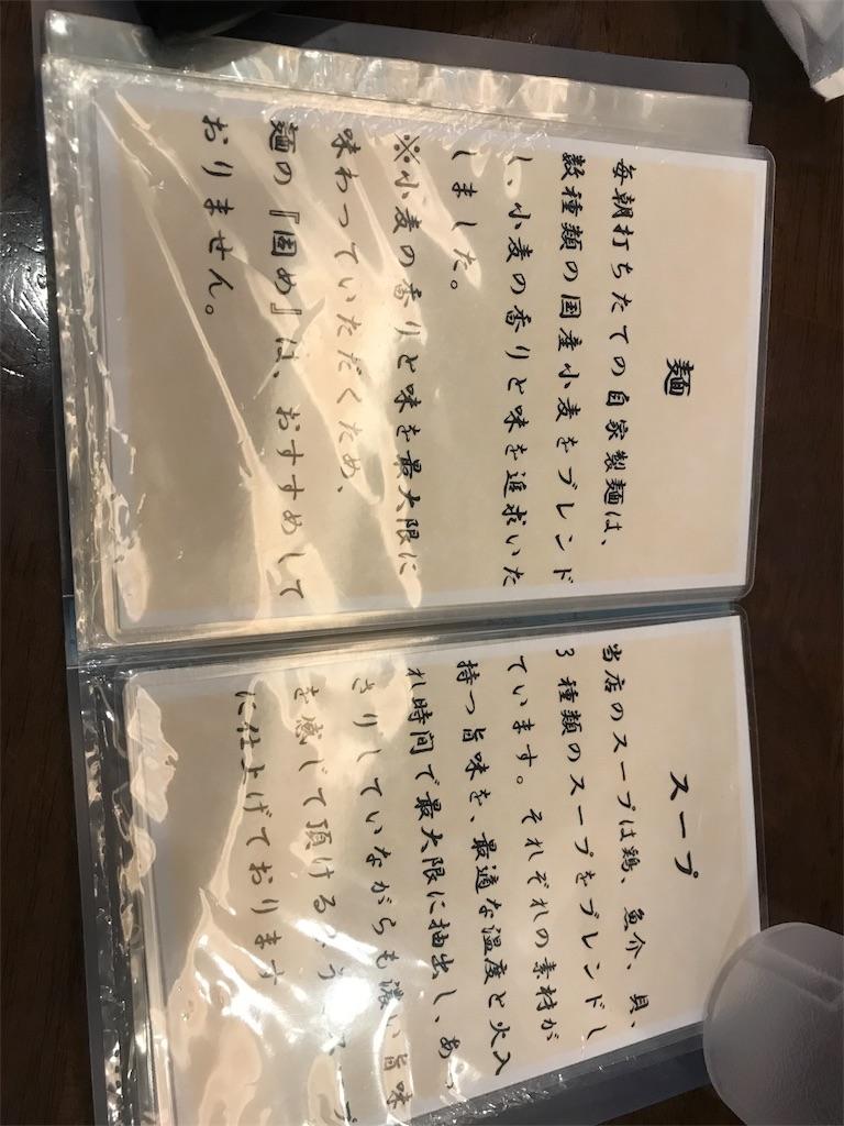 f:id:hiro4380039:20170531200852j:image