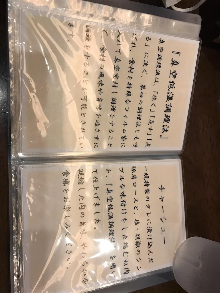 f:id:hiro4380039:20170531200914j:image