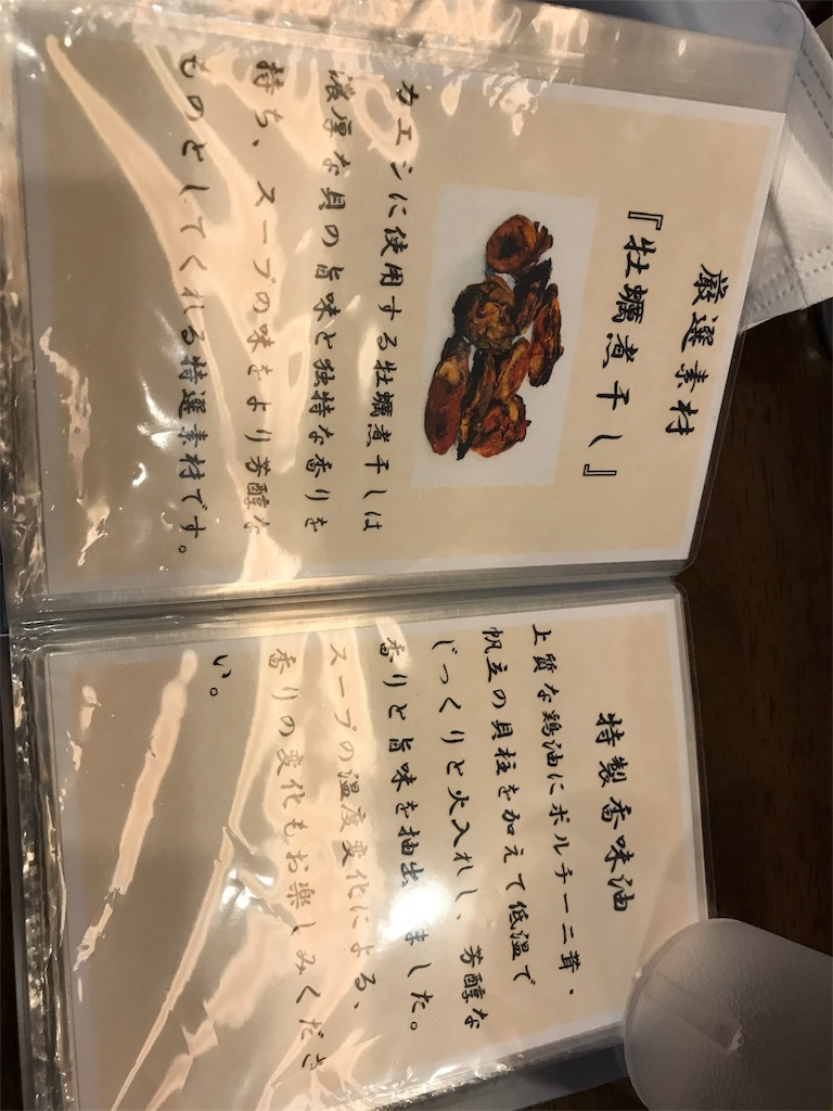 f:id:hiro4380039:20170531200930j:image