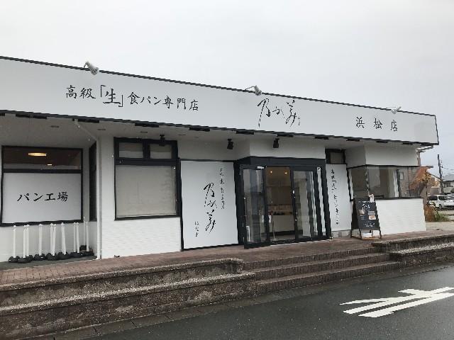 f:id:hiro4380039:20171121202602j:image