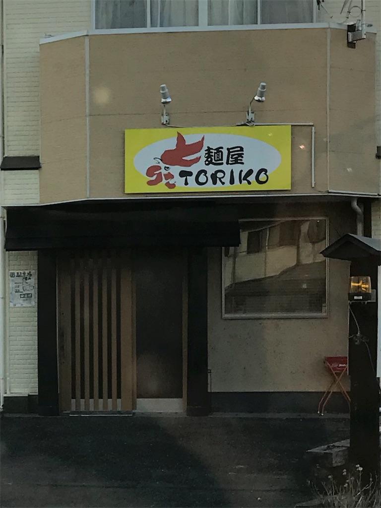 f:id:hiro4380039:20171228131758j:image