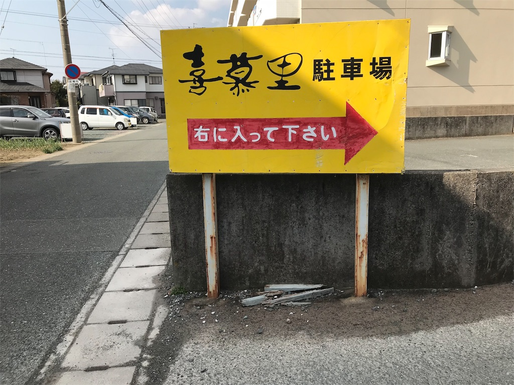 f:id:hiro4380039:20180124185619j:image