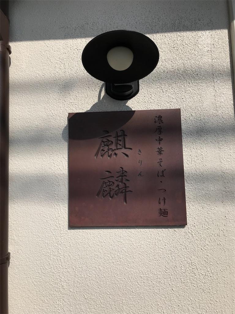 f:id:hiro4380039:20181113010134j:image