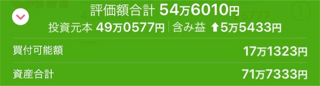 f:id:hiro45836:20210618115025j:image