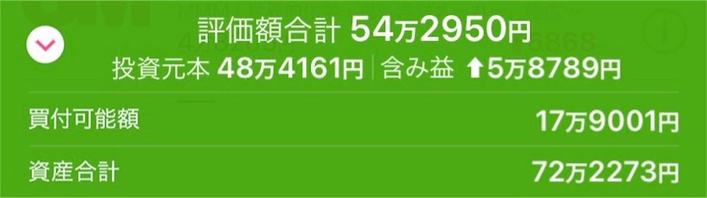 f:id:hiro45836:20210623114724j:image