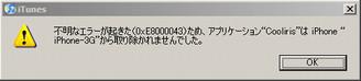 f:id:hiro45jp:20081105222446j:image