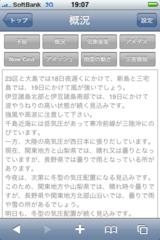 f:id:hiro45jp:20081119005054p:image