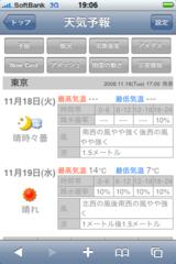 f:id:hiro45jp:20081119005055p:image