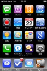 f:id:hiro45jp:20081122231749p:image