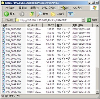 f:id:hiro45jp:20081201002628j:image