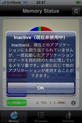 f:id:hiro45jp:20081212223239j:image