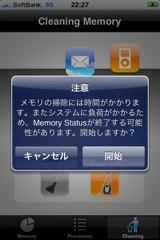 f:id:hiro45jp:20081212223551j:image