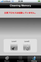 f:id:hiro45jp:20081212223614j:image