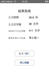 f:id:hiro45jp:20081217181245j:image