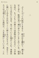 f:id:hiro45jp:20081218210812j:image