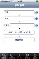 f:id:hiro45jp:20081220143828j:image