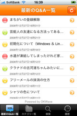 f:id:hiro45jp:20081227180032j:image