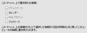 f:id:hiro45jp:20081229140833j:image