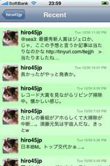 f:id:hiro45jp:20081231004134j:image