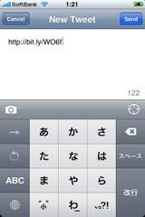 f:id:hiro45jp:20081231012235j:image