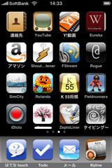 f:id:hiro45jp:20090102153025j:image