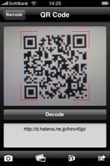 f:id:hiro45jp:20090111154532j:image